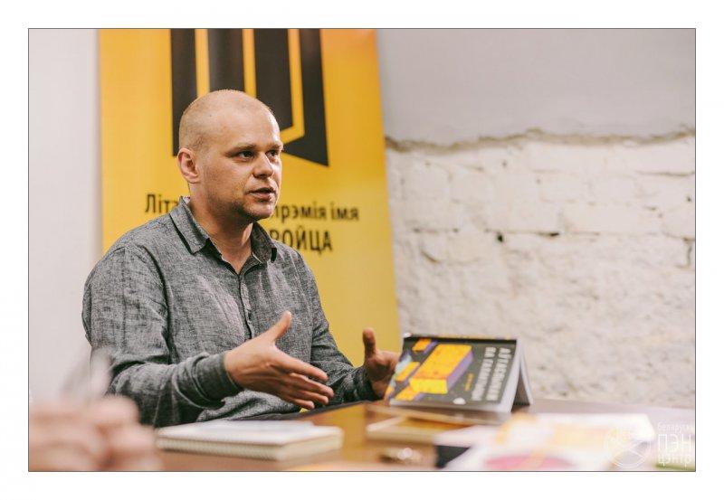 Адам Глобус і Павал Касцюкевіч у Віцебску