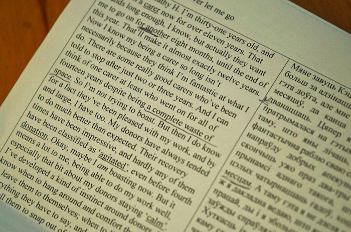 Перакладчыцкая Майстэрня: англійскі набеліст і трохі паэзіі